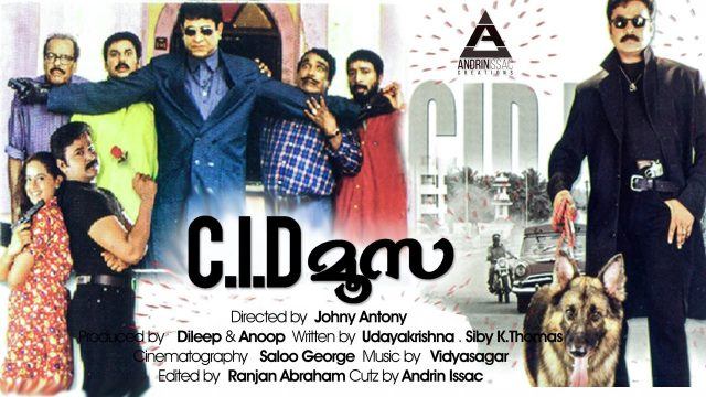 cid moosa movie